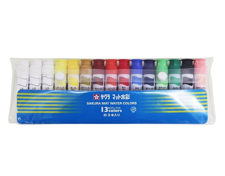 無意識れる反動15本入りサクラ水彩絵の具13色 ポリチューブ入り 白絵の具3本
