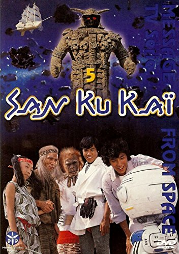 San Ku Kaï - Vol.5 (6 épisodes)