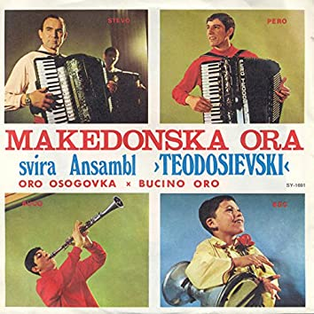 Makedonska ora Instrumental