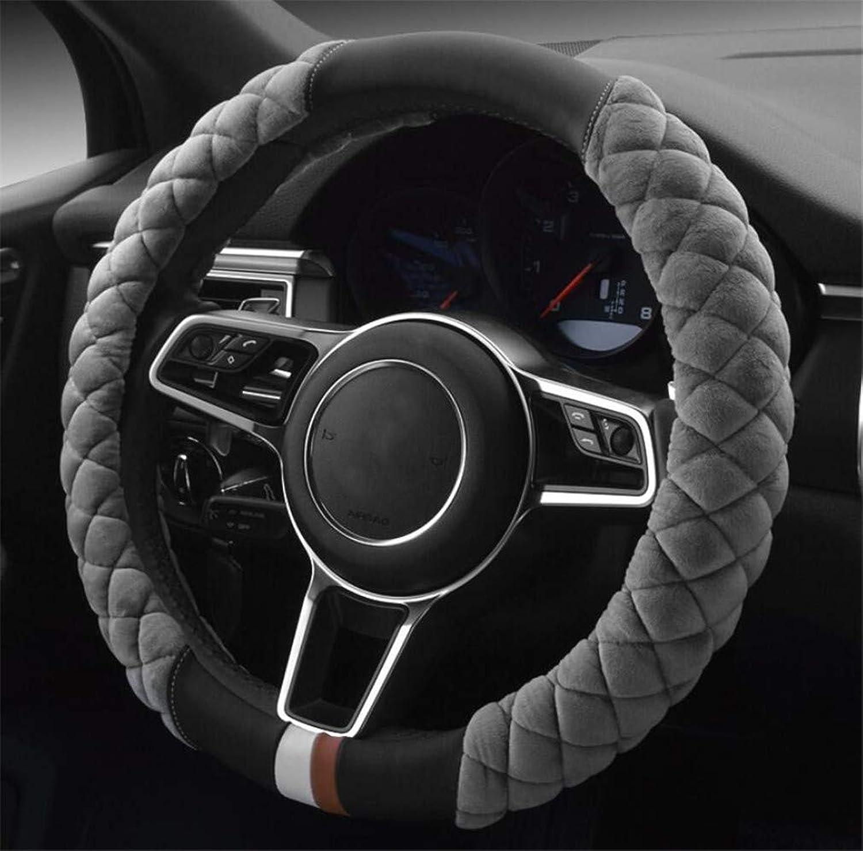Car Steering Wheel Cover,Plush Fluffy Car Steering Wheel Cover, Universal Winter Warm Steering Wheel Cover  Grey