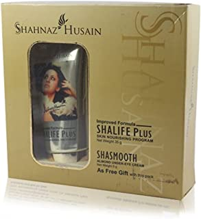 Shahnaz Husain Shalife Plus Skin Nourishing Program, 60 g with Free Shasmooth Almond Eye Cream, 10 g