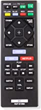 New RMT-B126A Replacement Remote Control fit for Sony Blu-Ray BD Player BDP-BX120 BDP-BX320 BDP-BX520 BDP-BX620 BDP-S1200 BDP-S2200 BDP-S3200 BDP-S5200 BDP-S5200/D BDP-S6200 BDP-S2100