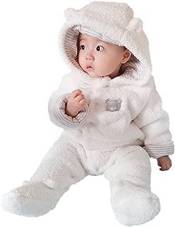 Romperinbox ベビー キッズ用 くまさんカバーオール フード付き 着ぐるみ 子ども服 もこもこ 防寒着 (0~3ヶ月, ベージュ)