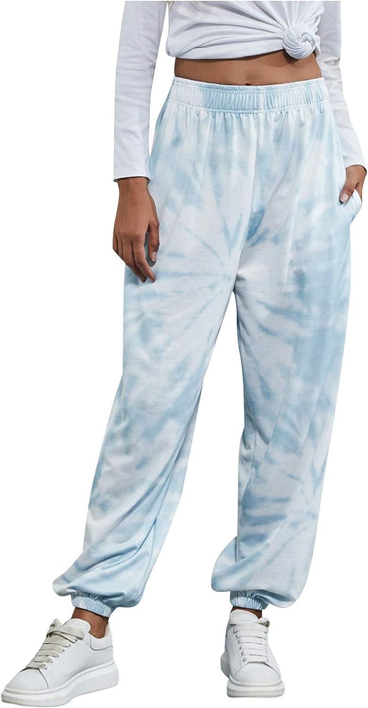 FUNEY Women's Tie-Dye Gradient Active Elastic Waist Baggy Sweatpants Joggers Trousers Cotton Cozy Lounge Pants