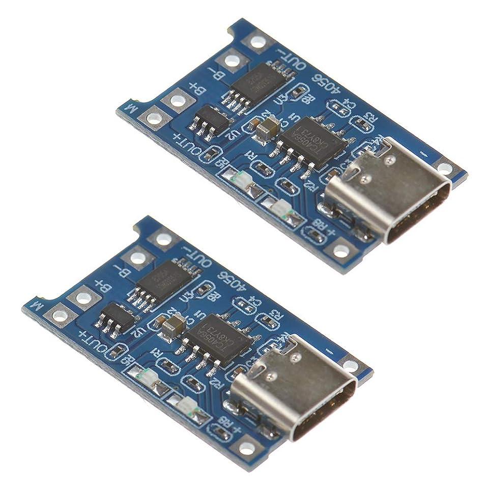 退院畝間ポーズAnmbest 2PCS TP4056 Type-C USBオープンソース5V 1A 18650スタンドアロンリニアリチウム電池充電器過充電放電保護内蔵基板