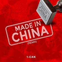 Best made in china remix Reviews