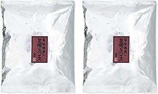[黒瀬食鳥] 万能スパイス 黒瀬のスパイス 250g×2袋 肉料理/野菜炒め/バーベキュー BBQ/キャンプ などに ×2袋