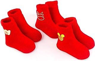 CNNLove, Rojos Festivos Calcetines para Bebés Y Niños Pequeños Calcetines Cálidos De Otoño E Invierno Engrosados para Bebés Calcetines Algodón para Recién Nacidos 3 Pares,M