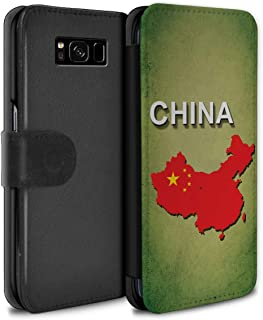 Stuff4®PU Leather Case/Cover/Wallet for Samsung Galaxy S8Plus/G955/Flag Naciones..
