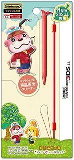 タッチペンリーシュコレクション for new ニンテンドー3DSLL (どうぶつの森) Type-A