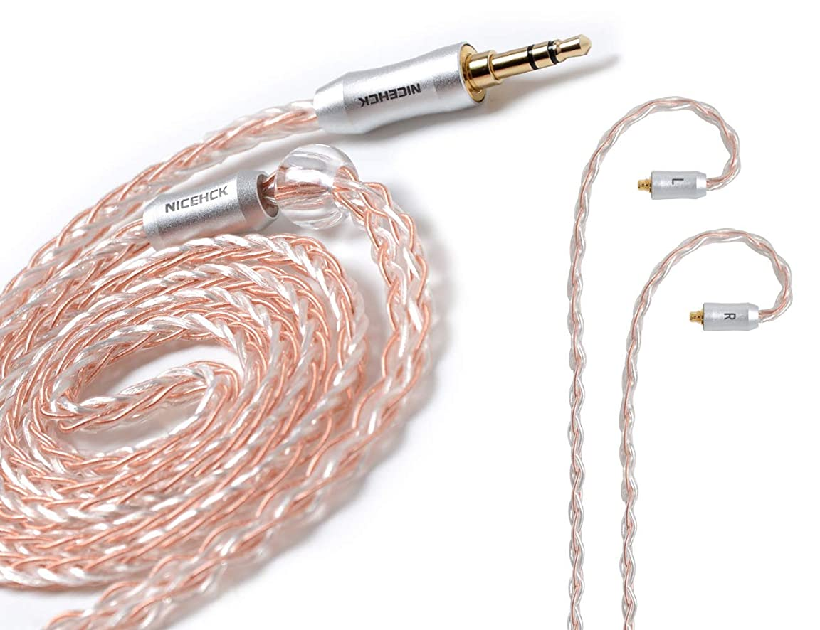 大きさ展開する味わうNICEHCK TYB1 8芯 イヤホンケーブル 銀メッキ線と高純度銅線のミックス MMCX 3.5mm 金属製コネクタ リケーブル 着脱式 アップグレードケーブル 3極 柔らかい 1.2m DIYイヤホンのアクセサリ 音質改善 高級交換用ケーブル NICEHCK HK8 HK6 EBX DT500 DT300 PRO HC5 BRO DZ7 DZ9 DZ12 DZX、KINERA Bd005E、SHURE SE215 SE846 SE425 SE535 SE315、LZ A5 A4、SEMKARCH SKC-CNT1、Magaosi K5 K3 pro、audbos K5 P4、TENHZ K5、phb EM023、Whizzer A15 intime 煌 轟等に対応 (3.5mm MMCX)