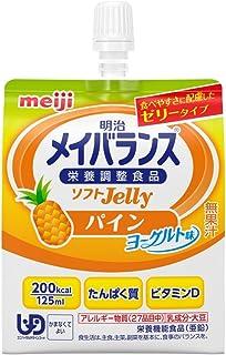 明治 メイバランスソフトJelly200 パインヨーグルト味 125ml