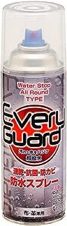UNIX(ユニックス) 防水スプレー エブリガード(Every Guard) 超撥水 抗菌・防カビ効果 420ml OR02-420
