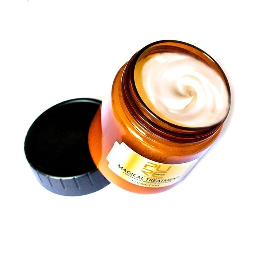 スリルブルーベル経済的魔法のヘアマスク 先端技術 ケラチン成分 柔軟栄養マスク 潤いツヤツヤヘア復元 クセダメージにおさまり集中ケア 毛先までケア カラーストレートパーマにオススメ 乾燥髪が硬い太い広がる人ぴったり パサつきがなくなり (60ml)