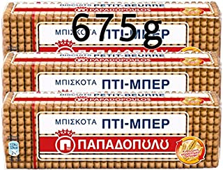 Papadopoulos Greek Petit Beurre Biscuits ptimbr 675g By: Egourmet