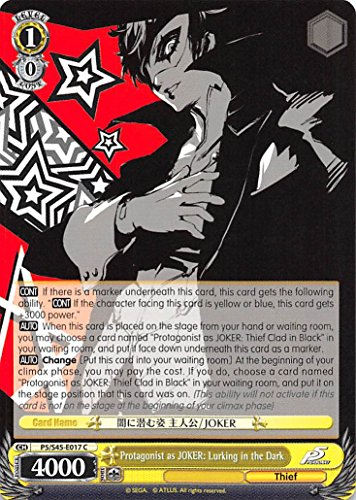 Protagonist as JOKER: Lurking in the Dark - P5/S45-017 - C - Persona 5