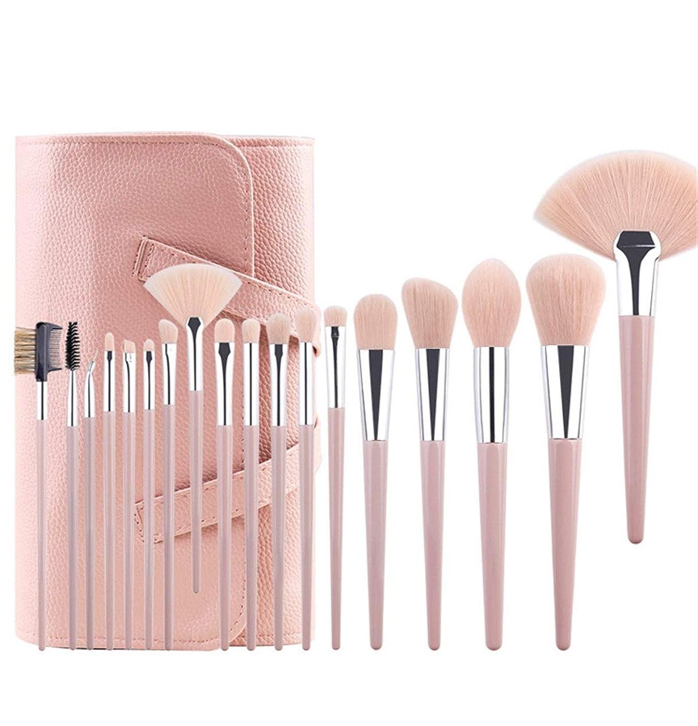 禁止する意見本Zbratta 化粧ブラシ8化粧ブラシ絶妙なピンクの化粧ブラシセット高級化粧ブラシコンシーラーブラシアイシャドウブラシ散布ブラシ耐久性のある高品質のブラシ 売り上げ後の専門家