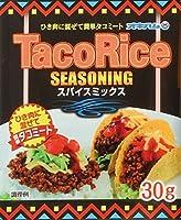 タコ・シーズニング (スパイスミックス) 30g×100P オキハム ひき肉に混ぜるだけで簡単においしいタコスミートが作れるシーズニング 沖縄土産にもおすすめ