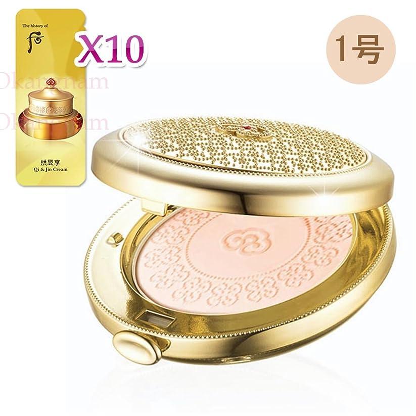 順応性除外する口頭【フー/ The history of whoo] Whoo 后 KGM10 GONGJIN HYANG Mi Powder Compact(SPF30,PA++) /后(フー) ゴンジンヒャン 美パウダーコンパクト 1号 + [Sample Gift](海外直送品) (1号)