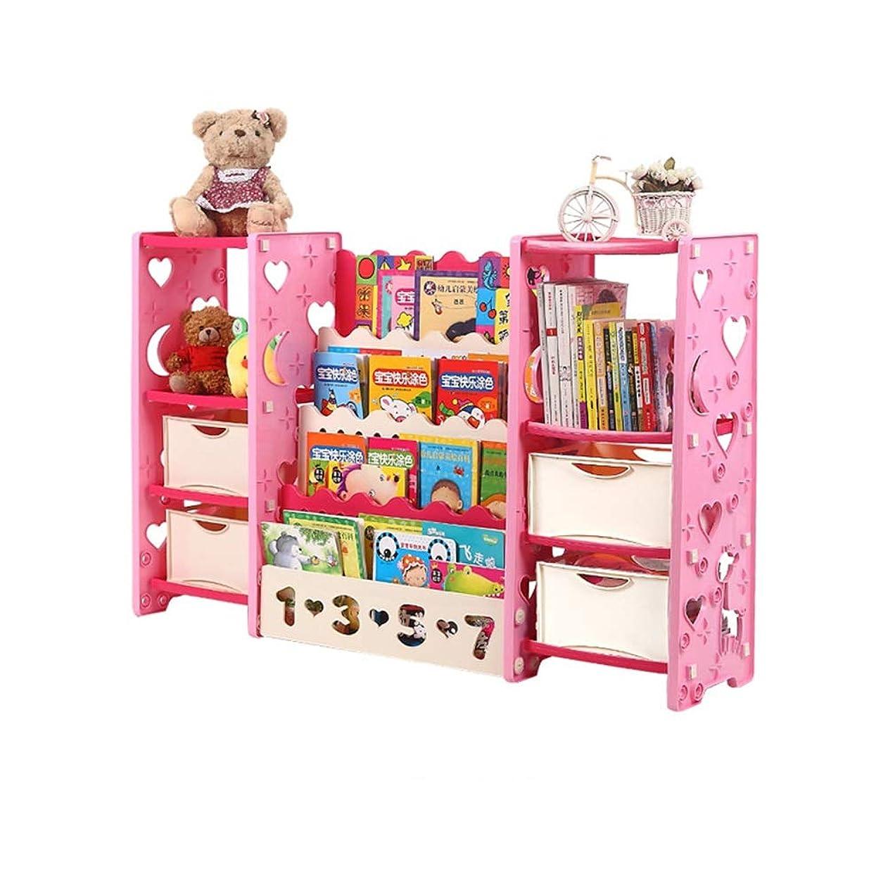 固める賢明な微視的Xyanzi おもちゃ?絵本ラック 子供のストレージ本棚、子供の本棚子供のおもちゃストレージシェルフブックラック多色プレイルーム本棚主催の表示ホルダー (Color : Pink)