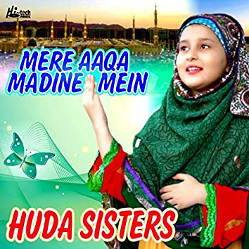 Mere Aaqa Madine Mein