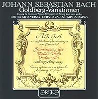 Goldberg-Variationen/ J.S.バッハ:ゴルトベルク変奏曲(弦楽三重奏版)