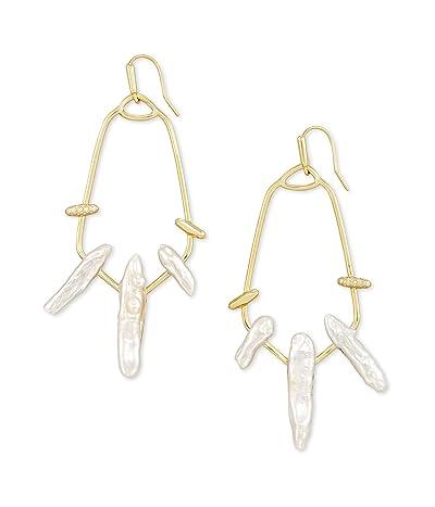 Kendra Scott Eileen Statement Earrings