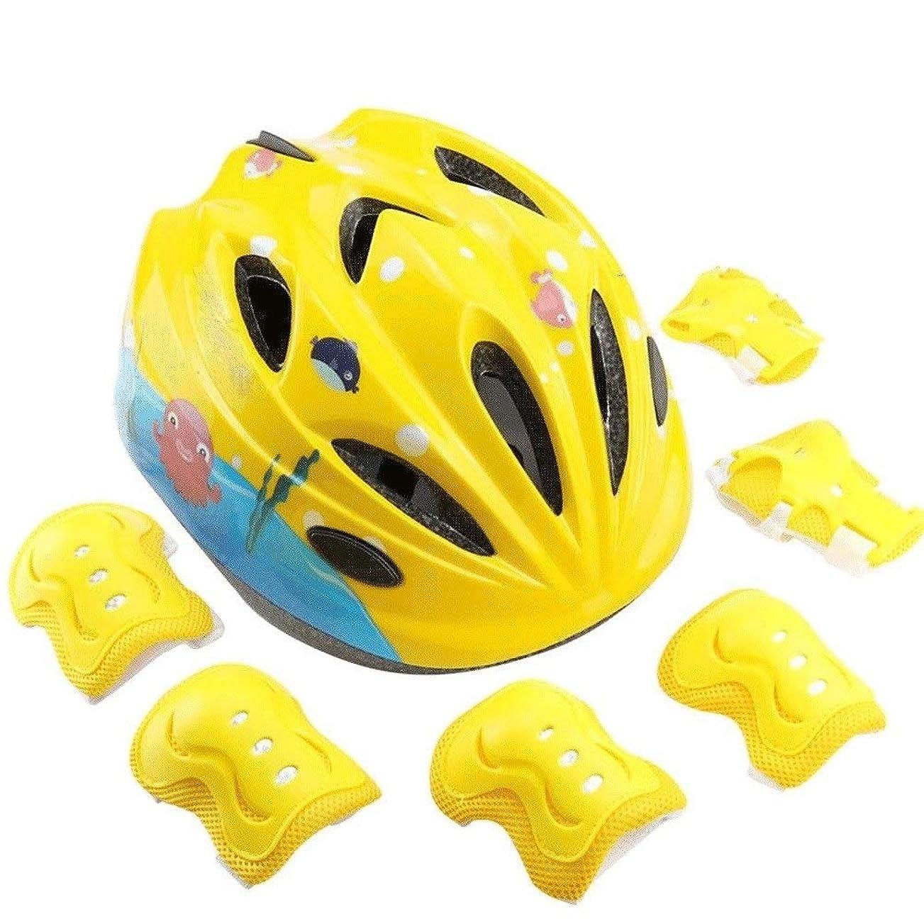 熱心なアーカイブ粘着性ヘルメット こども用 自転車 ヘルメット 1-8歳 頭囲 46~54cm 子供用 キッズ 超高耐衝撃性 耐久性 軽量 サイクリング スケートボード ローラースケート 幼児 小学生 7個の安全保護装備セット GUOTAIJUNFU (Color ...