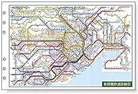 ダ・ヴィンチ リフィル 聖書サイズ・情報 広域鉄道路線図 davinci DR353