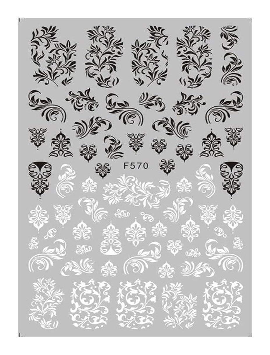 瞳真珠のような古い1PCSブラックホワイト3Dネイルアートステッカースライダー花曼荼羅リーフジオメトリ接着剤ネイルステッカー箔デザインマニキュアTRF564-573 (Color : F570)