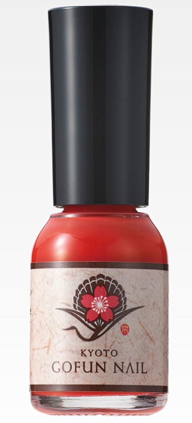 スリラーサイレントクレデンシャル京の胡粉ネイル 紅梅