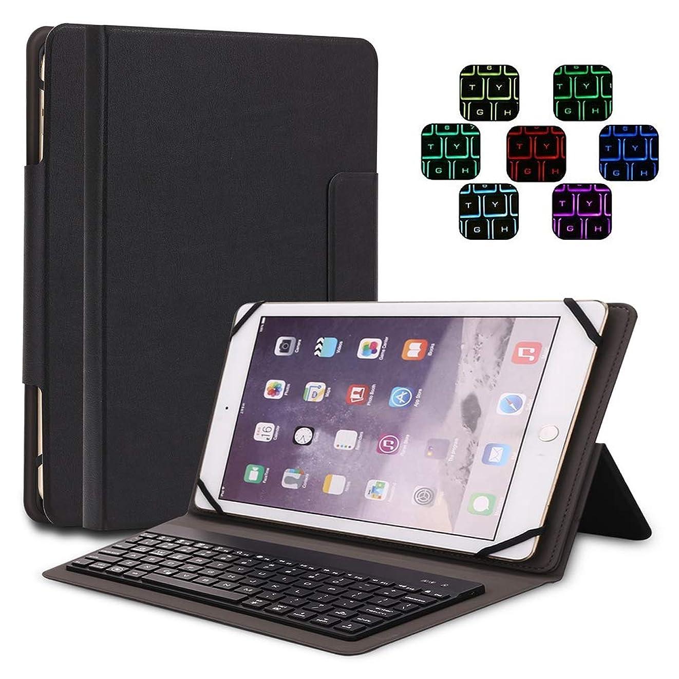 帆出版岸タブレットのキーボードの場合、無線 Bluetooth のキーボードの場合、iPad 9.0 インチのための取り外し可能な Bluetooth のキーボードが付いている超薄型の充電式キーボード
