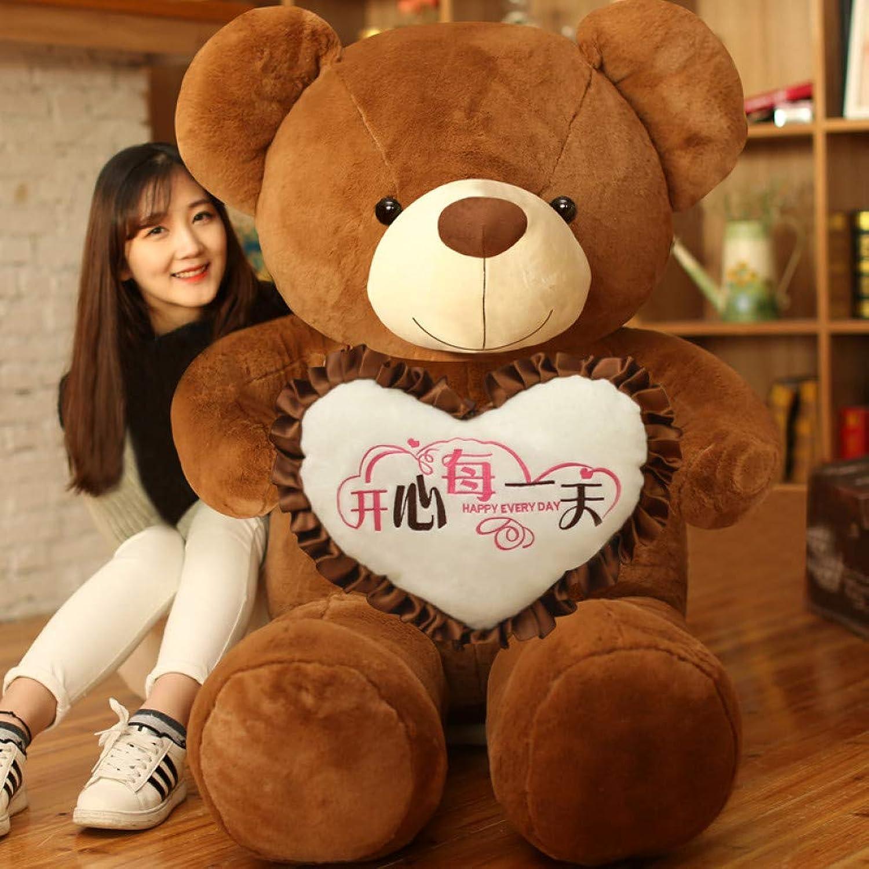 LAIBAERDAN Peluche Jouet Umarmung Ours en Peluche Panda poupée Umarmung Ours Cadeau d'anniversaire pour Femme, 160 cm