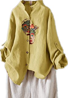 TT WARE Chinese Style Embroidery Portrait Button Vintage Blouse-Yellow-8