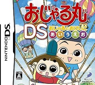 Ojaru-Maru DS: Ojaru to Okeiko Aiueo [Japan Import] by D3 Publisher [並行輸入品]