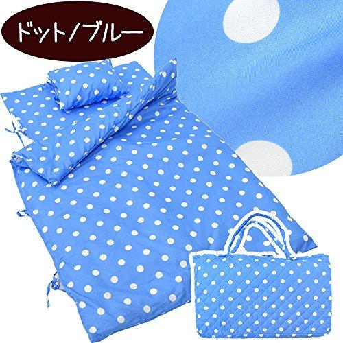 『お昼寝布団 7点セット ドット柄 ブルー』の7枚目の画像
