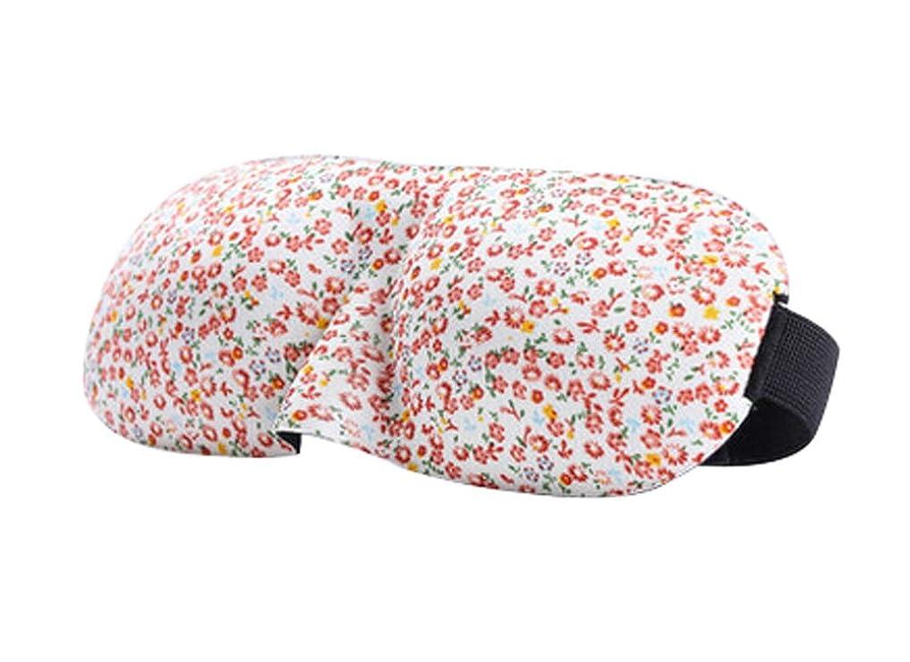 華氏居心地の良い旅客2つの素敵な花のアイシェイド睡眠アイマスク男性女性の3Dソフトアイマスク