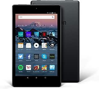 Fire HD 8 タブレット (8インチHDディスプレイ) 32GB - Alexa搭載