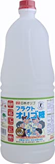 [トクホ]日本オリゴの フラクトオリゴ糖 2480g