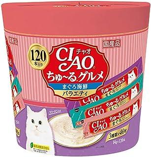 チャオ (CIAO) 猫用おやつ ちゅ~る グルメ まぐろ海鮮バラエティ 14g×120本入