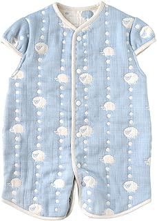 Hoppetta ふくふくガーゼ(6重ガーゼ) 2way スリーパー 袖付き スカイブルー 赤ちゃん