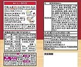 投げ売り堂 - 日清食品 ラ王 醤油 5食パック 505g×6パック_03
