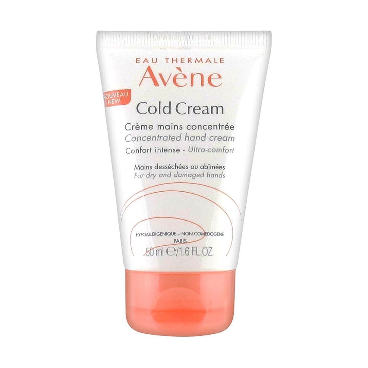 樫の木見える共感するAvene Cold Cream Hand Cream 50ml [並行輸入品]