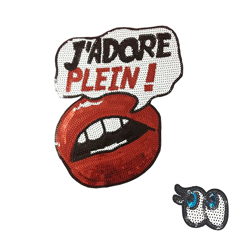 Artem Sequins Red Lips Patch Sew On/Iron On Stickers Embroidery Patch Clothing Accessories 10.2×7.9 inch Applique for Cloth Decoration(Sequin Eye 2.4×3.1 inch for Free)