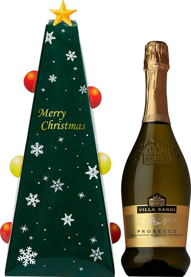 【クリスマスギフト】 シャンパンより売れているイタリア最高峰辛口スパークリングワイン ヴィッラ サンディ プロセッコ DOC 750ml クリスマスツリー風BOXセット [ スパークリング 辛口 イタリア ]