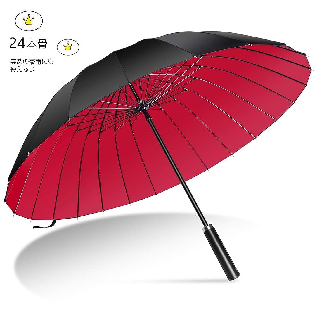 財布好意的革命的傘 雨傘 AISITIN 傘メンズ 耐風傘 2重PG布 長傘 紳士傘 UVカット 豪雨対応専用傘 傘 24本骨傘 重傘 全て超高強度グラスファイバー材質 折れにくい 大きな傘 超撥水 晴雨兼用 収納ケース付き