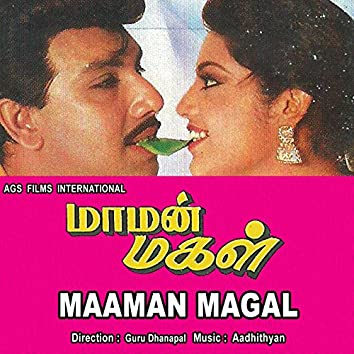 Maaman Magal (Original Motion Picture Soundtrack)