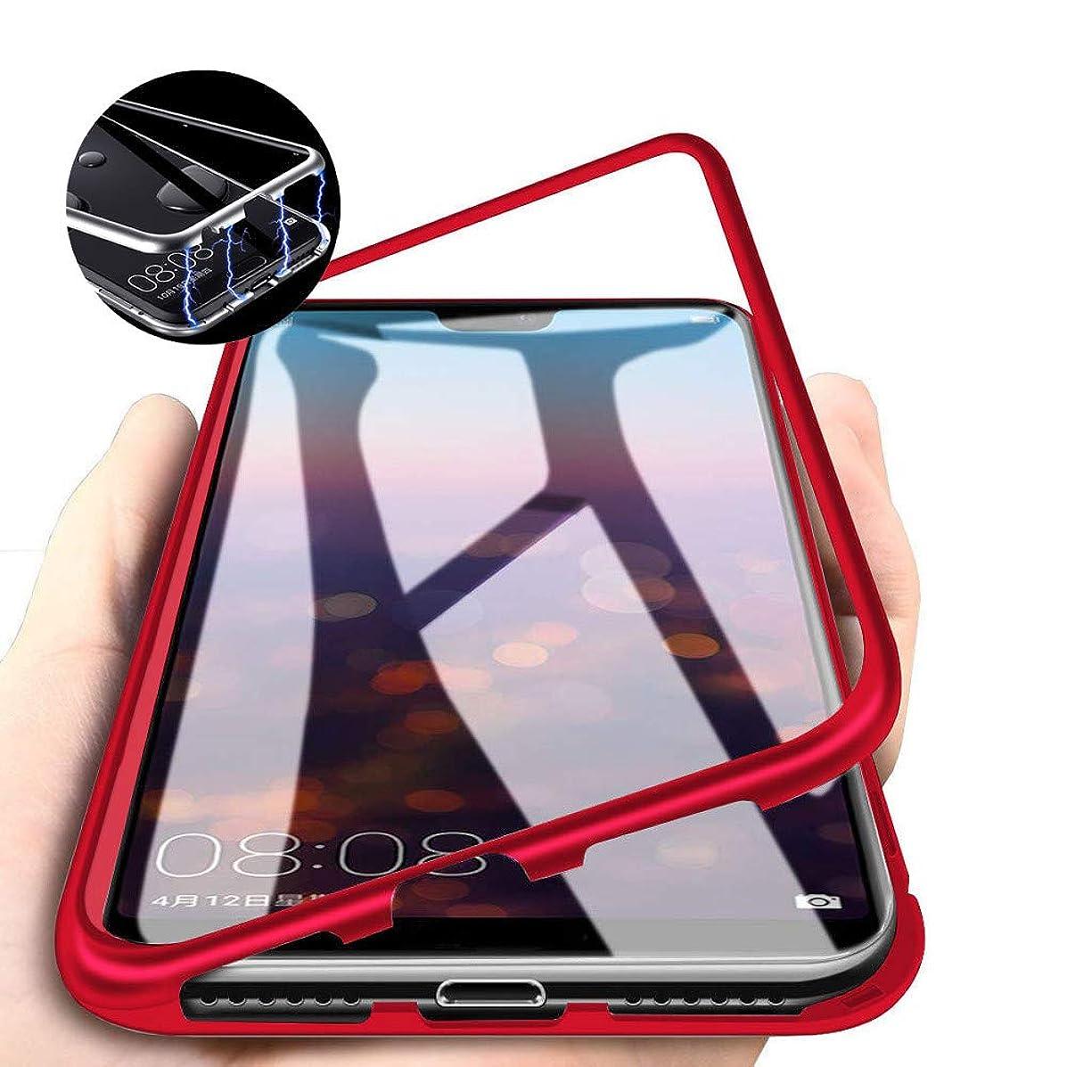 Case Huawei Nova 3 Magnetic Adsorption Tech Strong Magnets Built-in Hybrid Aluminum Frame Back Transparent Tempered Glass Scratch Resistance Shockproof Cover