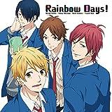 Rainbow Days! 歌詞