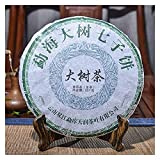2012 años Raw PU'ER Tea Chino YUNANA MENGHAI Shen PU'ER Especial PU-ERH PU-ERH PU-ERH Cake 357G para Perder Peso (Color : 357g Raw Puer Tea)